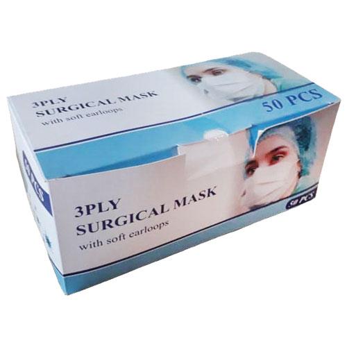 ماسک پرستاری مدل SB1