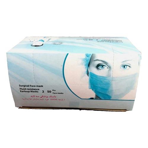 ماسک پرستاری بایکو مدل PB