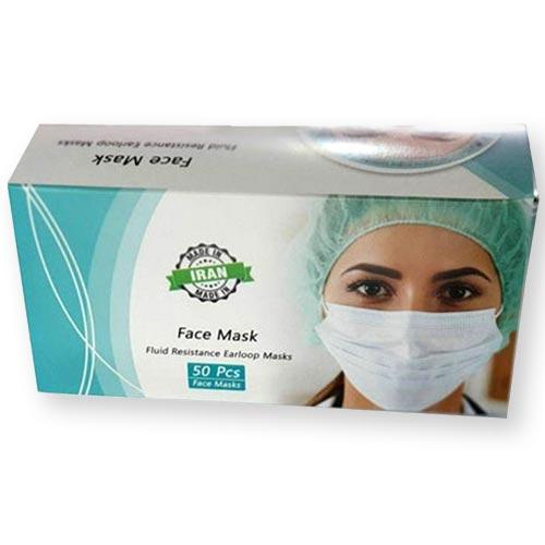 ماسک پرستاری 3 لایه