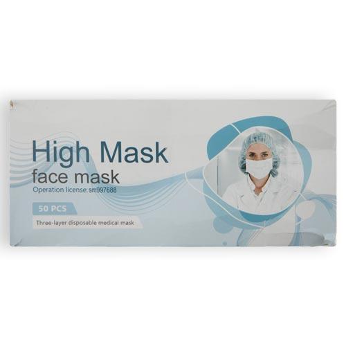 ماسک پرستاری مدل S02