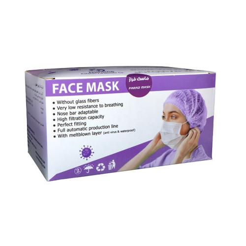 ماسک فراز مهر