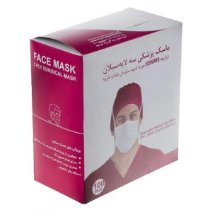 ماسک پرستاری سبلان